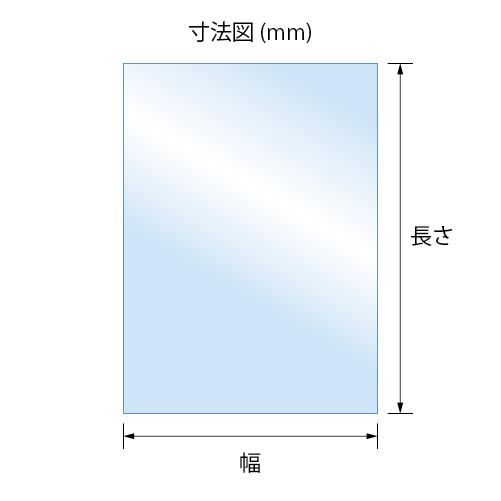 寸法図(mm)