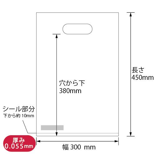 DB3046品番の寸法図